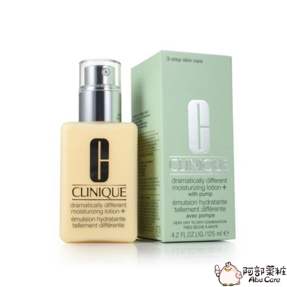 Clinque倩碧  Moisturizing Lotion特效潤膚露 125ml