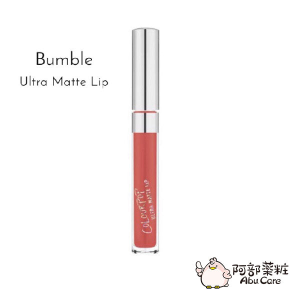 COLOURPOP ultre matte lip 啞光唇釉—BUMBLE