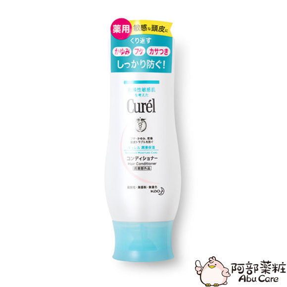 Curel Intensive Moisture Care Hair Lotion溫和滋養護髮素 200ml