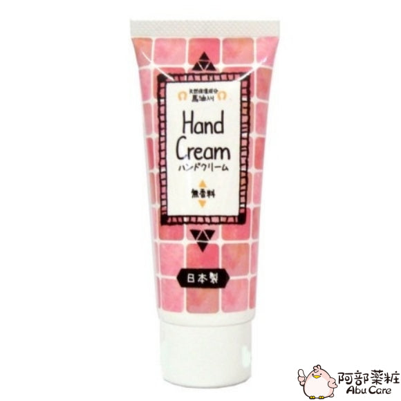 Lucky Trendy Hand Cream 馬油手霜 50g