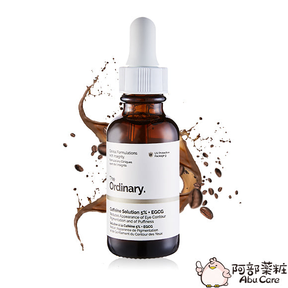 The ordinary Caffeine Solution 5% + EGCG (5%咖啡因+EGCG茶多酚) 眼部精華30ml
