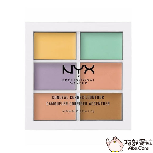 NYX COLOR CORRECTING PALETTE 六色遮瑕修容調色盤