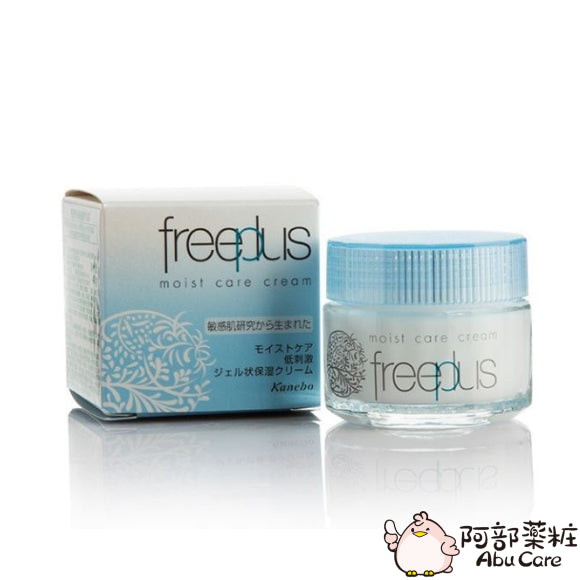 Freeplus Moist Care Cream保濕修護凝霜 40g