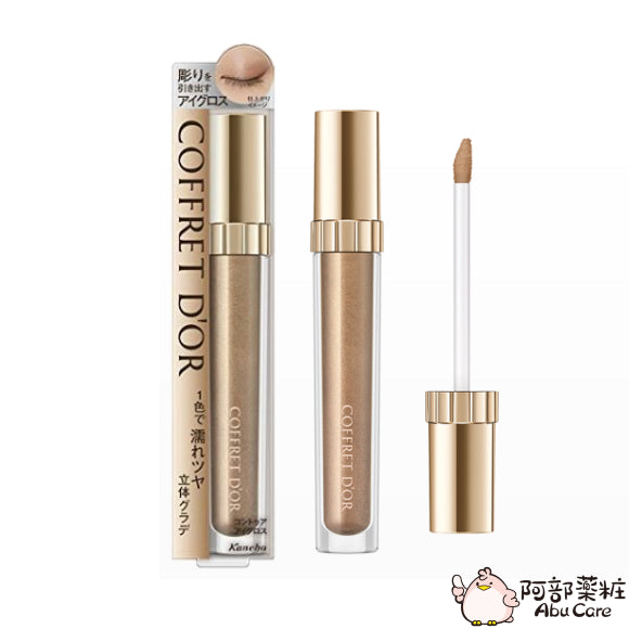 Kanebo COFFRET D'OR 保濕輕盈立體眼影 01