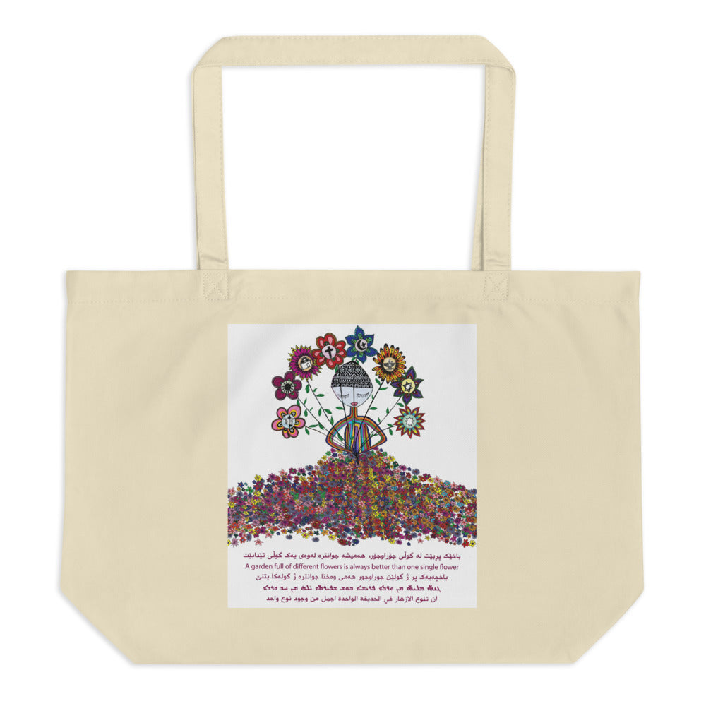 Large organic tote bag -