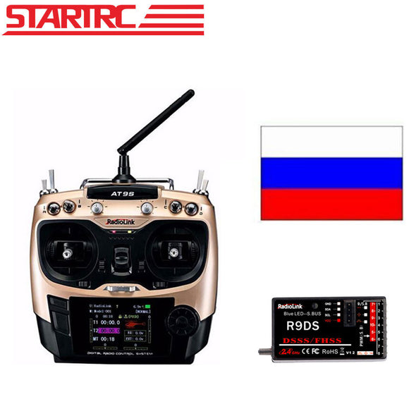 Radiolink AT9S 2.4Ghz 10CH RC Transmitter with R9DS Receiver Remote Control System For RC Drone Car boat Helicopter In Stock