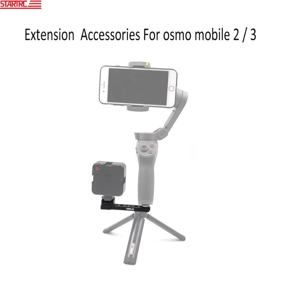 OSMO Mobile 2 / 3 Extension Accessories 1/4 Adapter Bracket Mount