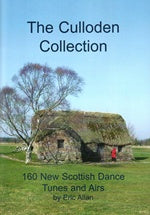 cover image for Eric Allan - The Culloden Collection