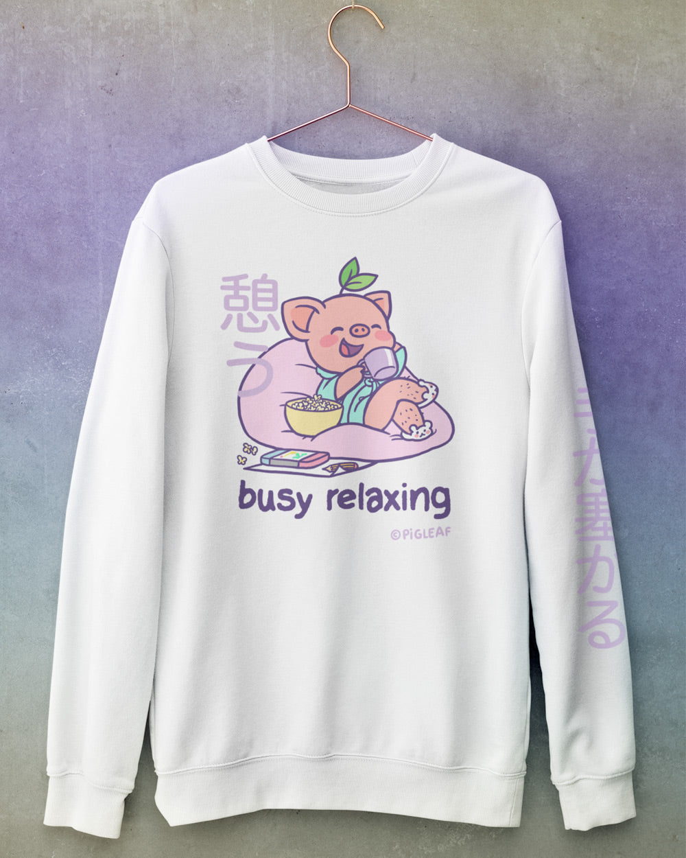 Busy Relaxing Unisex Sweatshirt