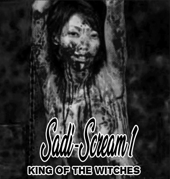 Sadi-Scream 5 Film DVD Set