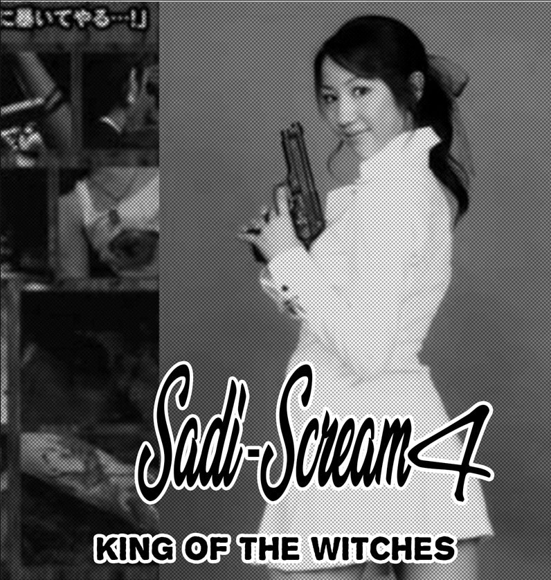 Sadi-Scream Vol. 4 DVD
