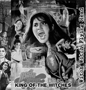 Witch With Flying Head DVD