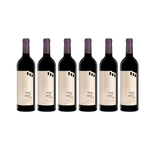 Load image into Gallery viewer, Pedra a Pedra Tinto 2018 | 6 Bottles