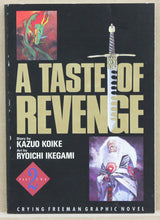 Lade das Bild in den Galerie-Viewer, Crying Freeman: A Taste of Revenge 1+2