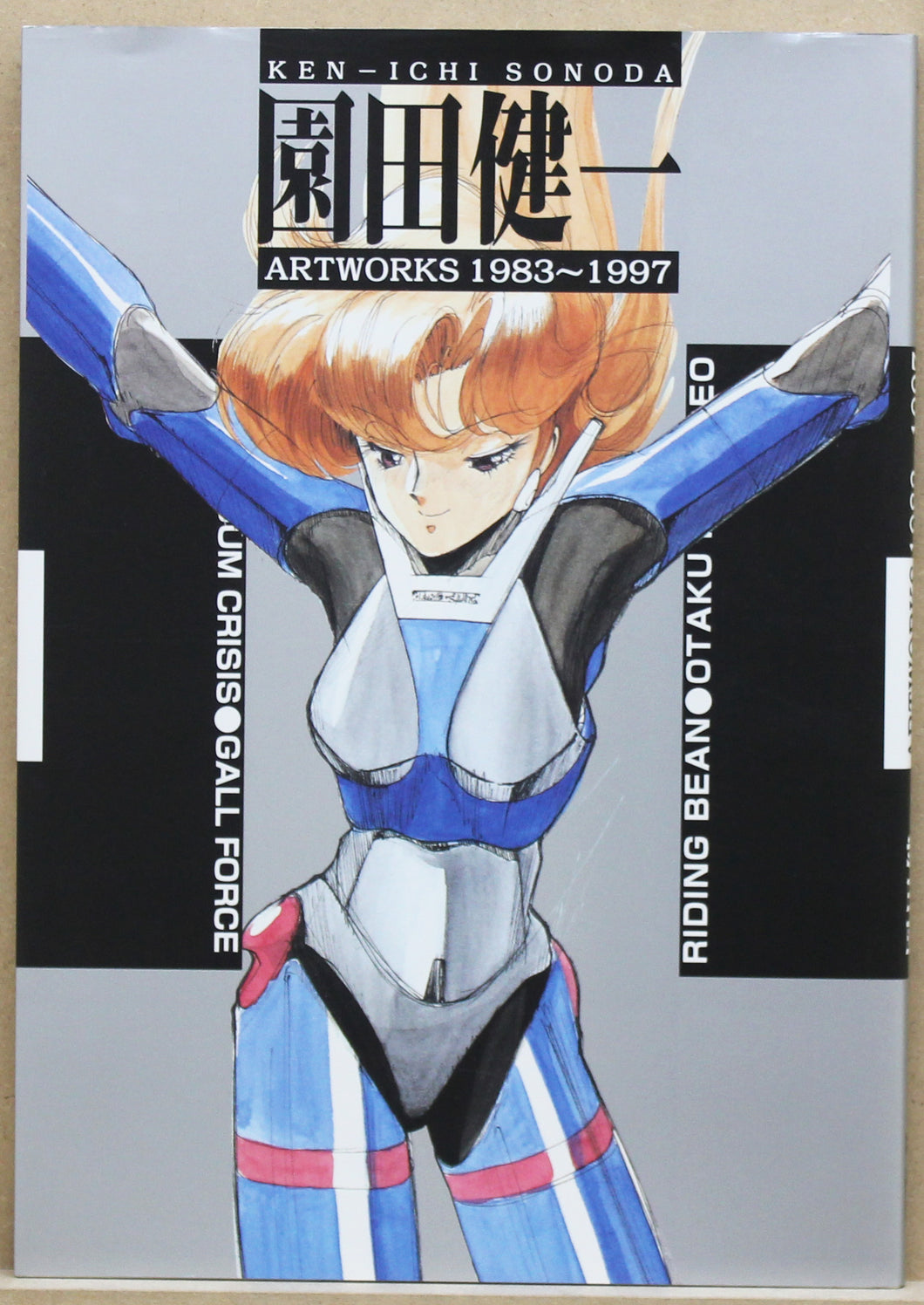 Ken-Ichi Sonoda Artworks 1983 to 1997