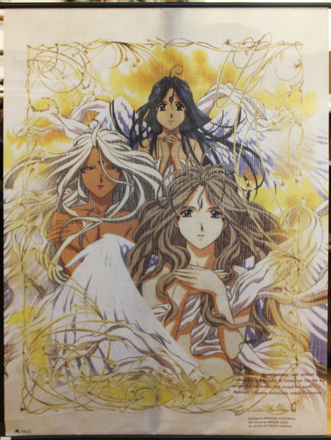Oh! My Goddess Wallscroll Three Goddesses
