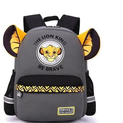 Hot Genuine Disney Simba The Lion King Backpack Kids Boys - swipeproffitnow
