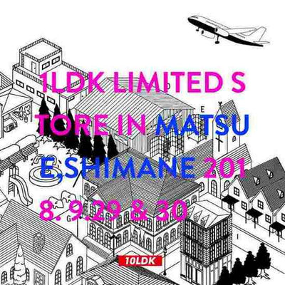 "1LDK LIMITED STORE in ""SHIMANE"""