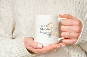 Mothers Day Mug  Personalized Mother'S Day Gift Idea Mug First Mother'S Day Giraffe Wreath Mug, Mother'S Day Mug, Mother'S Day Gift, Mum Gift, Nan Gift, New Mum Gift, Mum Present