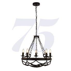 Wayona 96C-5Bk 5Lt Pendant With Chain - Black