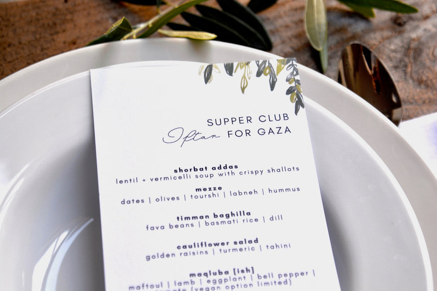 SUPPER CLUB IFTAR FOR GAZA with ADD A LITTLE LEMON