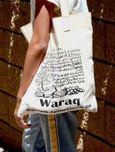 Load image into Gallery viewer, 'Waraq' Tote