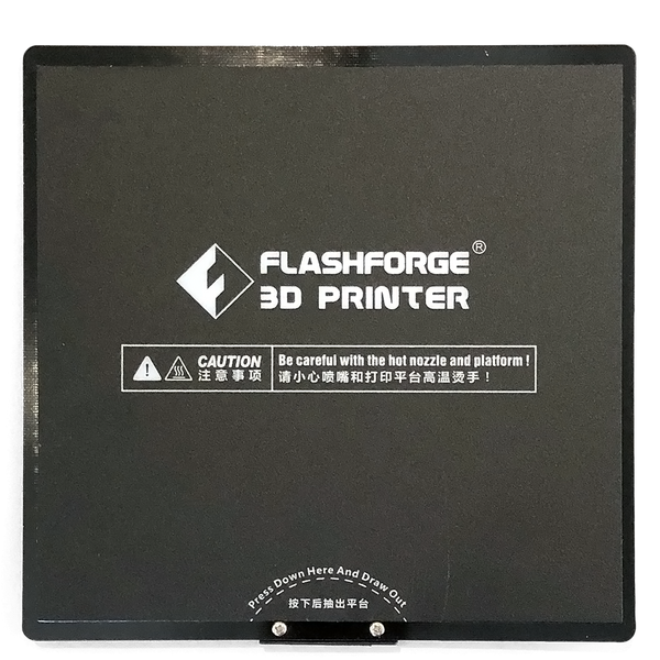 Flexible Build Plate for Flashforge Adventurer 3