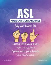 Load image into Gallery viewer, American Sign Language