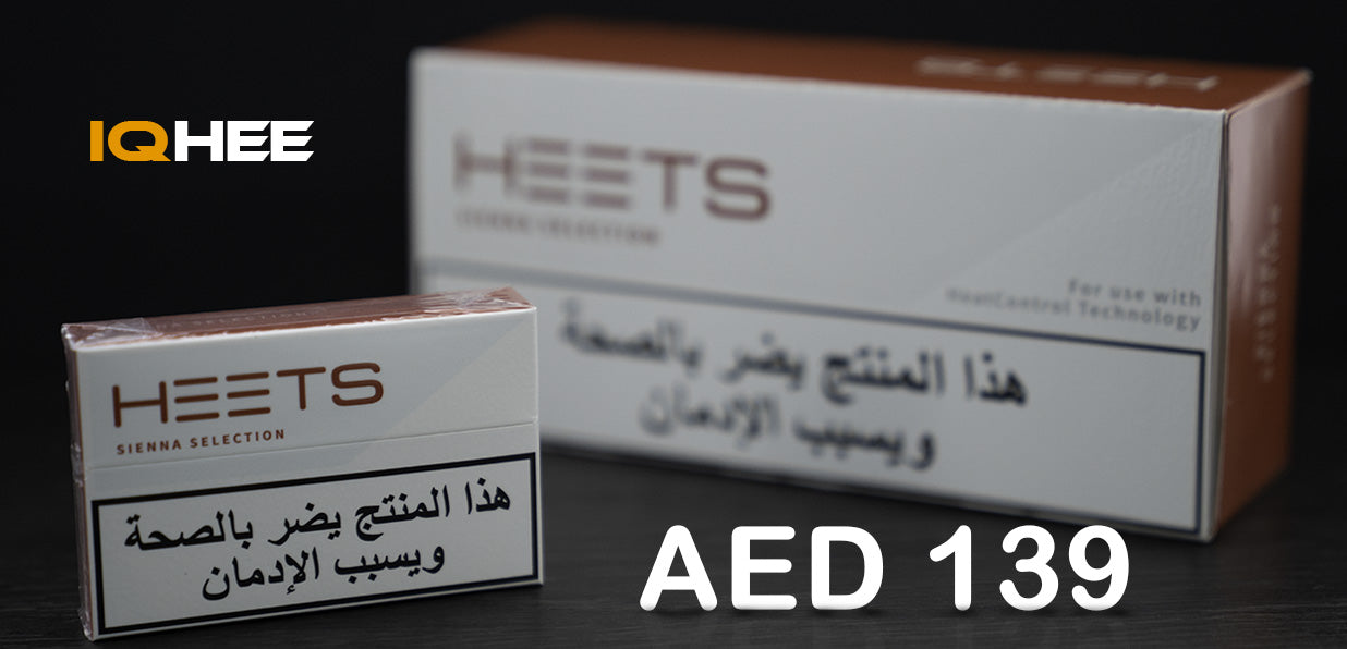 Arabic Heets Sienna in Dubai for AED 139