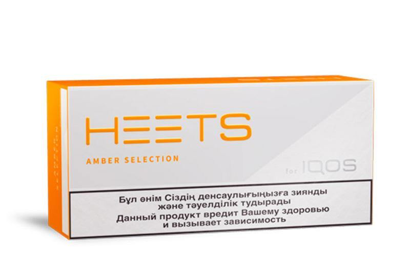 IQOS Heets Amber Selection </br> (1 Block = 10 Packs) - IQHEE