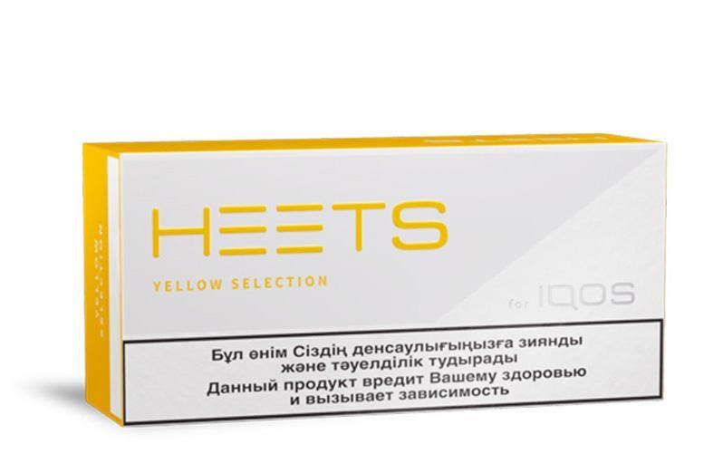 IQOS Heets Yellow Selection </br> (1 Block = 10 Packs) - IQHEE