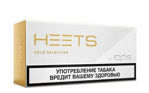IQOS Gold Selection </br> (1 Block = 10 Packs) - IQHEE