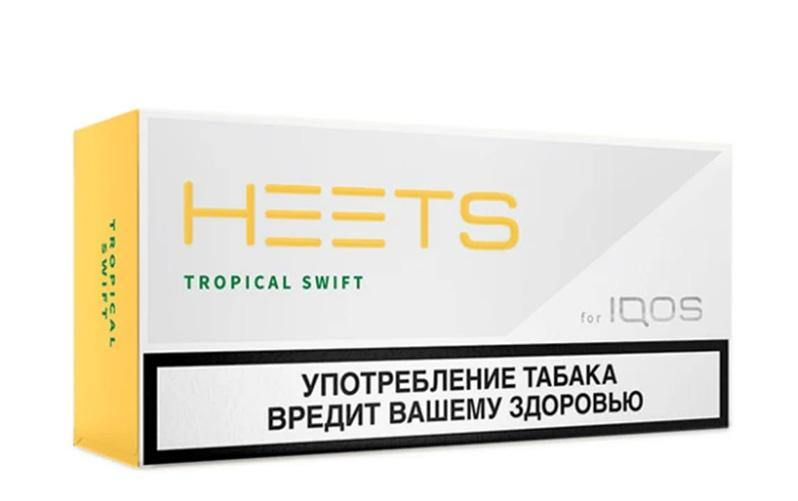 IQOS Heets Tropical Swift </br> (1 Block = 10 Packs) - IQHEE