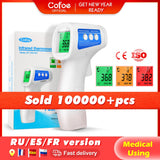 Cofoe Non Contact Infrared Medical Thermometer
