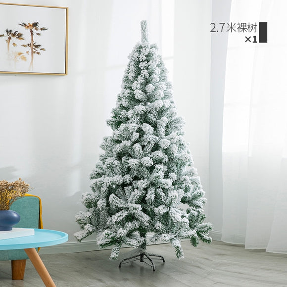 Matt Christmas Tree Creative PVC Encryption For Home Decorations Kids Gifts New Year Ornaments Desktop Decor  Christmas Tree2020