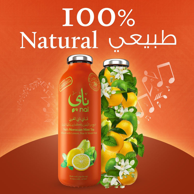 Nai's Moroccan Mint Iced Tea, 100% Natural, Ready-to-Drink, 473ml Glass Bottle – Sugar Free