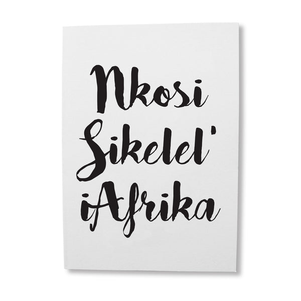 Nkosi Sikilel' iAfrika Xhosa quote birthday card