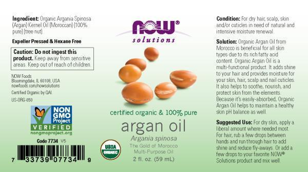 Now Foods - Aceite de Argan Orgánico 59ml