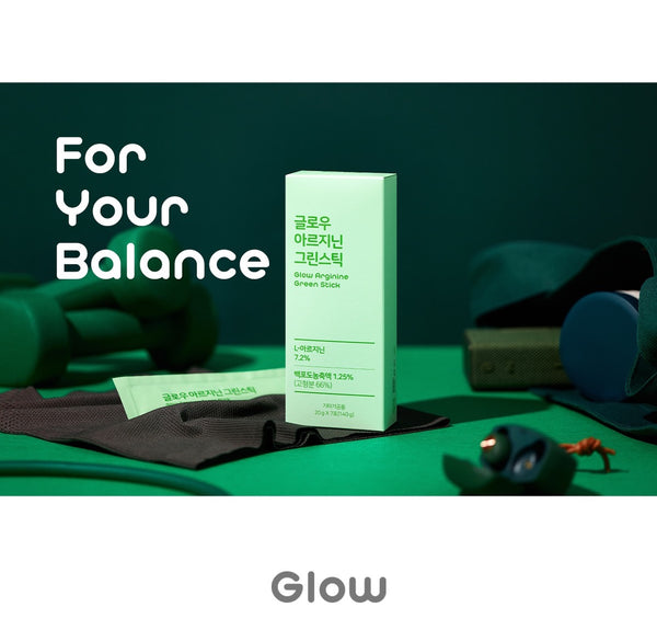 GLOW Arginine Green Jelly Stick (White Grape Flavor)