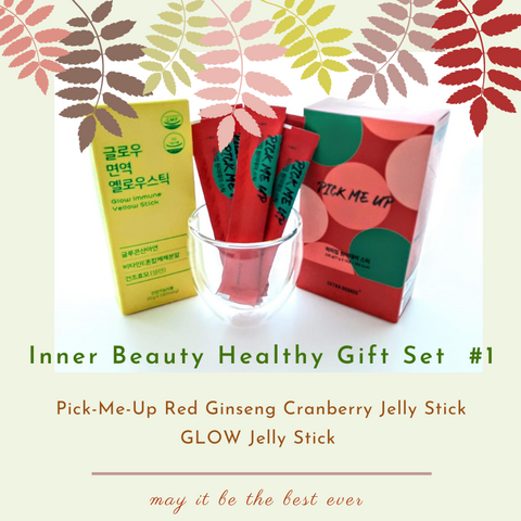 Inner Beauty Healthy Gift Set #1