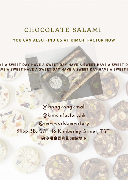 Make shopping easy, whether it's online or not. You can now find our Hong Kong Kmall products at the Kimchi Factory as well. See our Chocolate Salami there! @hongkongkmall @kimchifactory.hk @newworld.newstory, See you at Kimchi Factory TST