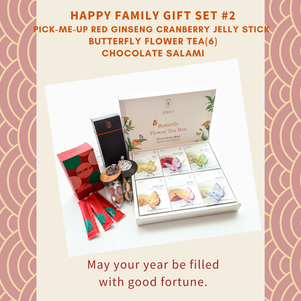 Happy Family Gift Set #2