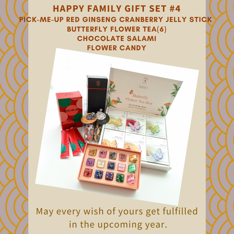 Happy Family Gift Set #4