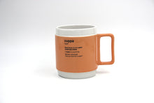 Load image into Gallery viewer, Terracotta orange cuppa mug centred on white background