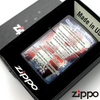 Zippo MILITARY WIFE PRAYER Refillable Windproof Lighter - 28315