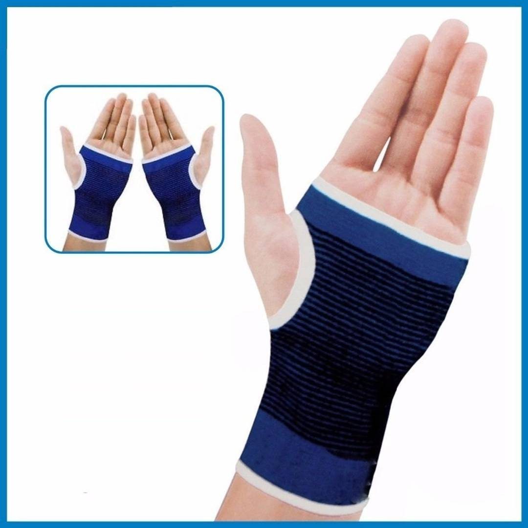 Elastic Palm Support For Joint Pain Surgical & Sports Activity - 1 Pair