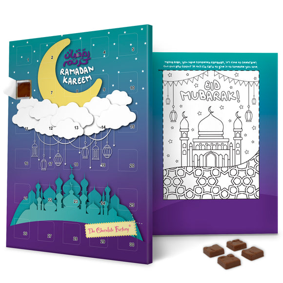 Moon and Cloud Ramadan Calendar