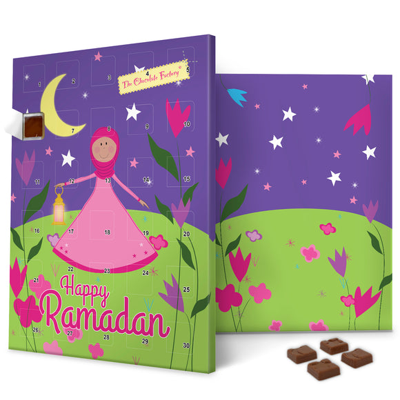 Princess and Moon Ramadan Calendar