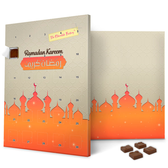 Abstract Mosque Sunset Chocolate Ramadan Calendar