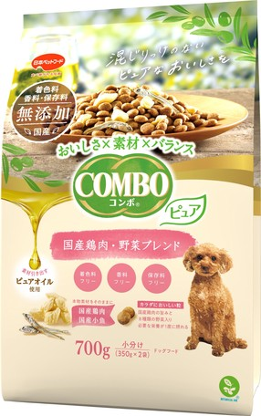 Japan combo two-in-one healthy dog snacks no added pure Japanese chicken/vegetable mix 700g